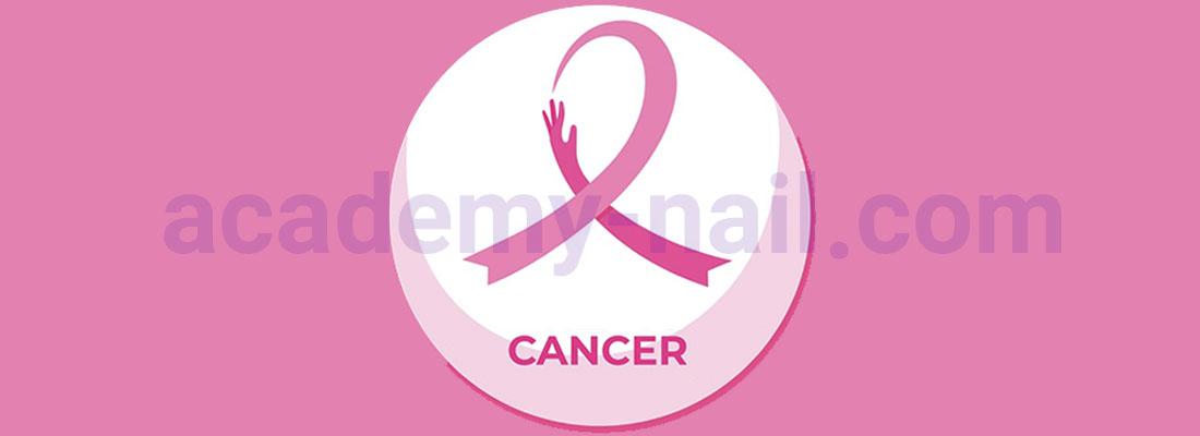 آیا کاشت ناخن سرطان زاست؟ | نیل آکادمی