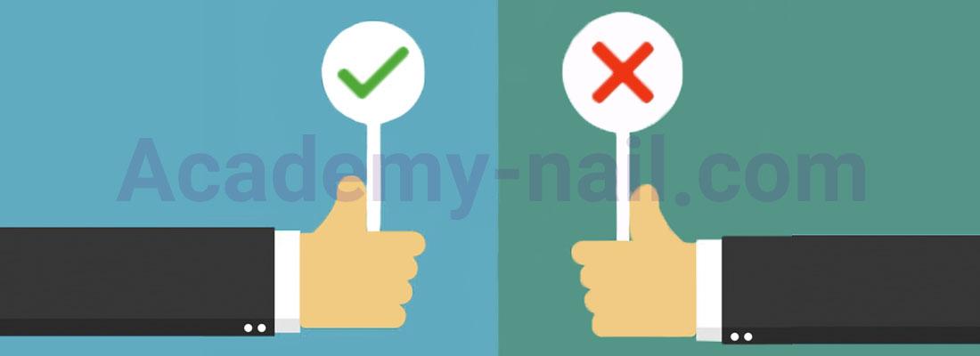 مزایا و معایب لمینت یا کاور ناخن | نیل آکادمی